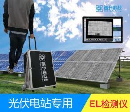 组串便携式EL测试仪-EL检测仪