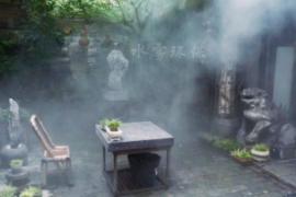 直辖市私人别墅-屋顶花园喷雾造景降温-私人喜好定制-一体化服务