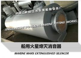 �|星VTJZ-350主�l��C�o�C火星熄�缦�音器