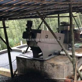 中科贝特叠螺式污泥脱水机养殖屠宰场粪便脱水设备环保达标排放BT