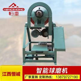 小型球磨机XMQ240x90功能