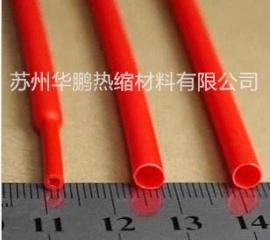 硅胶热缩套管
