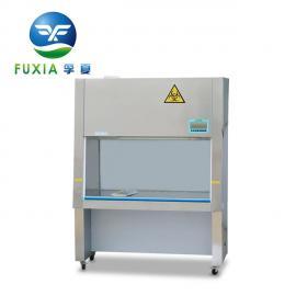 BSC-1000/1300/1600IIA2/1300IIA/B2半排风生物洁净安全柜