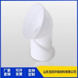 厕所革命 蹲便器防臭器阁味 蹲便器专用防臭器