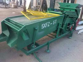 小型�S豆�Y子 5XFZ-5型�S豆�Y子