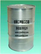 �苯二甲酸二乙酯作用