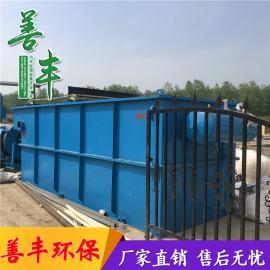 平流式溶气气浮机 畜禽养殖污水处理东流影院 善丰高效溶气气浮机