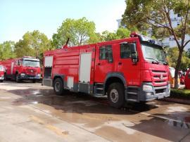 JDF5190GXFSG80/Z型水罐消防�|重汽T5G8��消防�