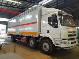 国六4米2危险品厢式运输车品牌及价位