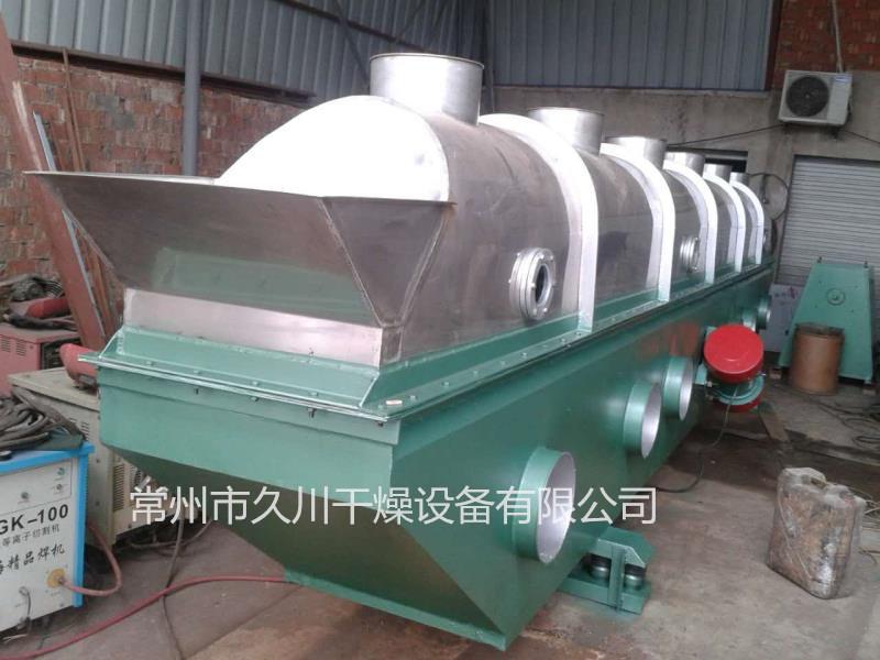 丙烯热流化床干燥机