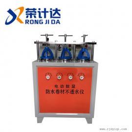 防水卷材不透水仪使用方法