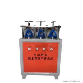 防水卷材不透水仪操作规程