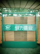 建筑施工电梯井道防护栏/施工电梯井道安全防护门