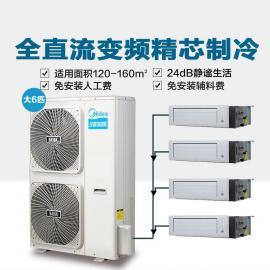 美的中央空调家用变频多联机 MDVH-V120W/N1-615TR(E1)