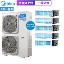 美的中央空调家用全直流变频多联机