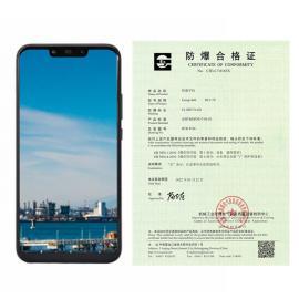高清像素华为Exmp1406防爆手机
