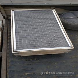 热卖长方形丝网除沫器 丝网除沫器 定制边框丝网除沫器