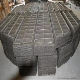 塔式抽屉式丝网除沫器 安平巨木订购抽屉式波浪形丝网除雾器