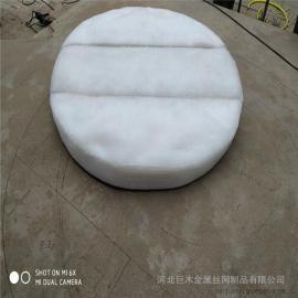 滤芯丝网除沫器网块 加工丝网除沫器 环保除沫器网垫