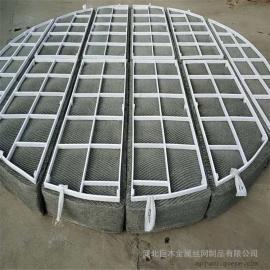 图纸定制丝网除沫器 专业定制丝网除沫器 除沫器一流生产基地