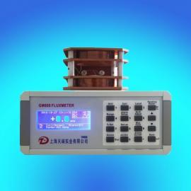 GM800多功能磁通计-替代Lakeshore 480磁通计
