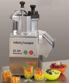 进口快速切菜机Robot-coupe CL50 Gourmet蔬菜处理机(单速/单相)