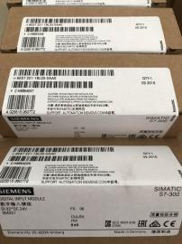 西门子S7-300PLC数字量模块
