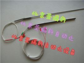 wzpk-191进口铂电阻pt100高品质
