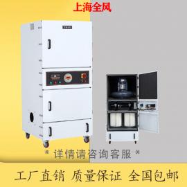 304不锈钢脉冲反吹工业集尘器 工厂用环保集尘器