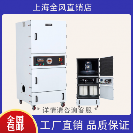 JC-2200 工业布袋集尘机 制药厂药粉收集柜式吸尘器