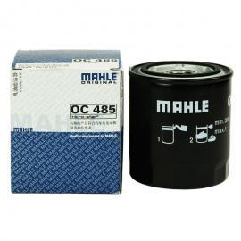 德国马勒MAHLE公司供应过滤系列