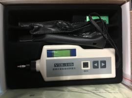 VIB-10b便携智能振动测量仪