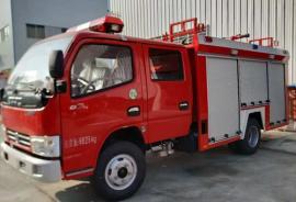东风凯普特3.5吨消防车
