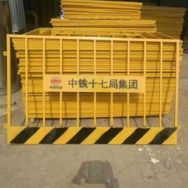 建筑基坑围栏网 基坑围挡护栏网