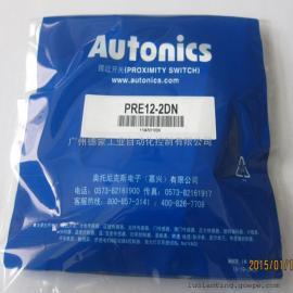 AUTONICS���型接近�_�PPRE12-2DN