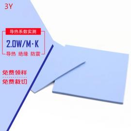 导热硅胶型号/导热硅胶尺寸//建威达