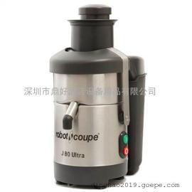 商用�_式蔬果榨汁�CRobot-coupe 法���_伯特J80Ultra 蔬果榨汁�C