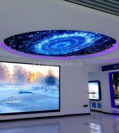 商场LED天幕全彩显示屏生产厂家