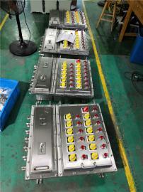 316不锈钢防爆配电箱带铠装电缆夹紧密封接头防爆配电柜