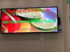 高端会议室LED高清电子屏P1.667全彩显示屏包安装价钱