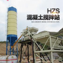 金隆hzs50混凝土搅拌站设备小型工程搅拌站