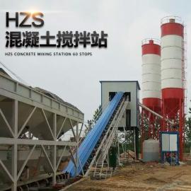 HZS60型混凝土搅拌站中小型混凝土搅拌站设备商砼搅拌站