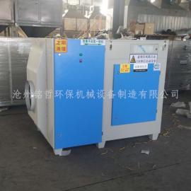 光氧净化器 UV光氧催化废气处理设备 低温等离子除烟设备 一体机