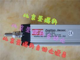 LWF-100-A1位移传感器(电子尺)VOLFA