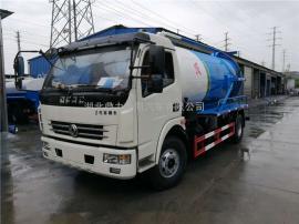 真空吸污车 6吨7吨8吨吨吸污车