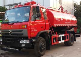 JDF5150GXFSG60/A型水罐消防车|东风153 6吨水罐消防车