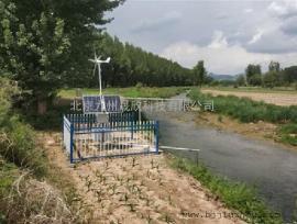 水质自动监测站