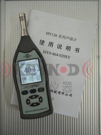 多功能声级计衡仪HY126