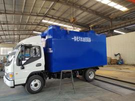 一天处理60吨生活污水处理设备设计