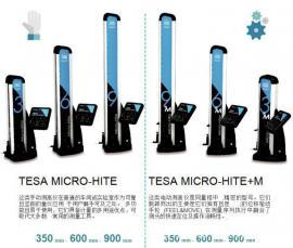 瑞士MICRO-HITE测高仪00730074,TESA二次元测高仪
